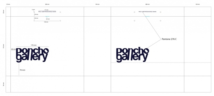 sac papier boutique Poncho Gallery